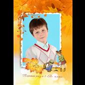 """Альбом """"Школьный вальс"""""""
