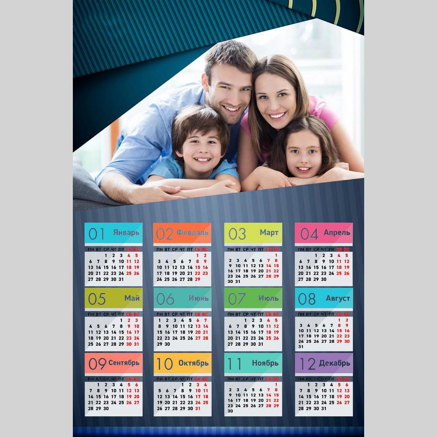 Календари и открытки